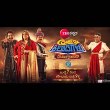 Zee Kannada continues to crack up its audience with all-new 'Comedy Khiladigalu Championship'