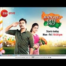 Zee Bangla presents 'RANGIYE DIYE JAO', a story of love & sacrifice