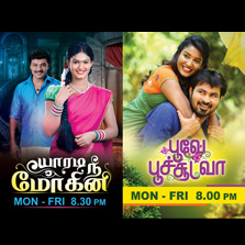 Zee Tamil to launch two new fiction shows on 24th April