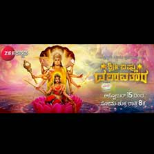 Zee Kannada brings alive the magnificent Maha Vishnu to the small screen with the launch of Shree Vishnu Dashavatara