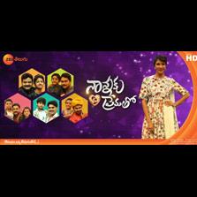 Zee Telugu makes Father's Day special with 'Nanna Ku Prematho'