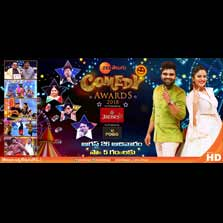 Zee Telugu's Comedy Awards 2018 honours Tollywood comic talent for the very first time!