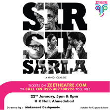 ZEE Theatre to bring Makarand Deshpande's acclaimed play 'Sir Sir Sarla' to Ahmedabad