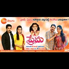 Zee Telugu's Prema Launches Today - Audience Can Win Pattu Sarees Every Minute