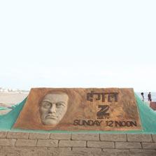 Padma Shri Sudarsan Pattnaik recreates Aamir's Dangal Face on Sand
