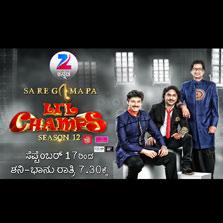 Zee Kannada launches Season 12 of Sa Re Ga Ma La Li'l Champs