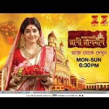 Zee Bangla Presents Karunamoyee Rani Rashmoni, New Fiction Show Based On The Greatness Of Rani Rashmoni