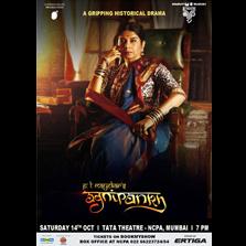 Agnipankh - A Gripping Historical Drama Starring Mita Vasisht & Satyajit Sharma