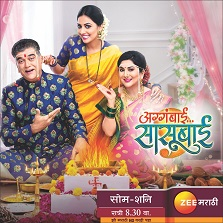 Smriti Irani lauds all mothers by sharing a scene from Zee Marathi
