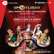 Zee Theatre and Airtel bring the best of Indian Theatre to your home