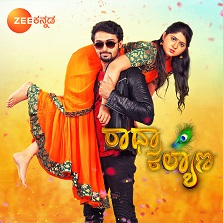 Zee Kannada's brand-new fiction show Radha Kalyana promises to be a brilliant love story