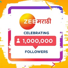 Zee Marathi becomes the first Regional GEC to gain 1Mn followers on Instagram