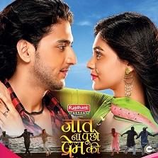 &TV presents Sairat's first television adaptation Jaat Na Poocho Prem Ki highlighting inter-caste love