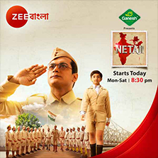 Zee Bangla Puts the Spotlight Back in History: 'Netaji' to Hit the Small Screen on 14th January