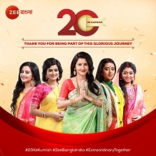Zee Bangla salutes you on its 20th Birthday