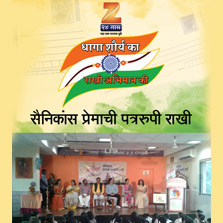 Zee 24 Taas expresses gratitude towards the soldiers of our country through its campaign 'Dhaga Shourya Ka, Rakhi Abhimaan Ki'