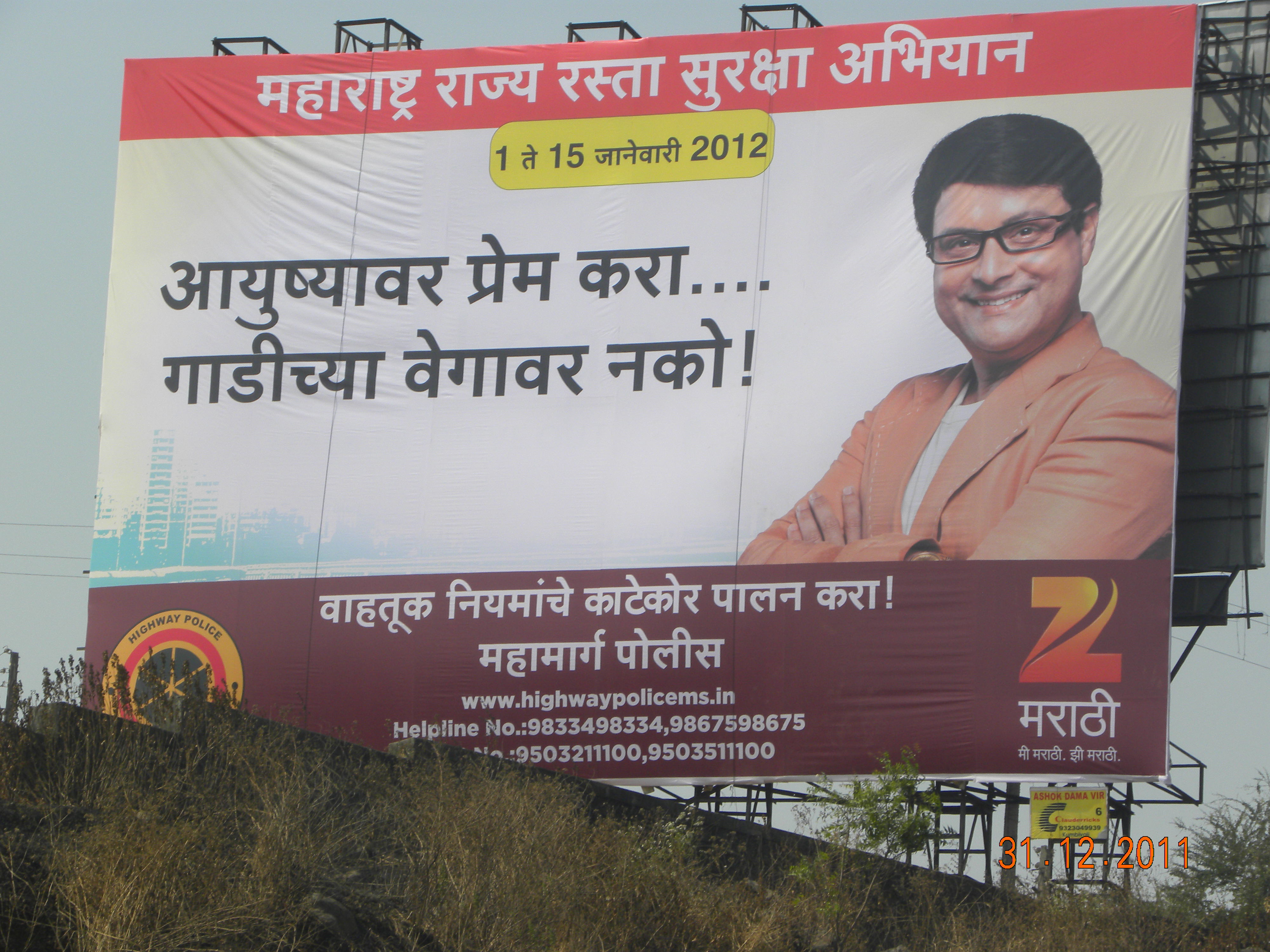 pics for gt road safety slogans in marathi
