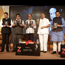 Dr. Subhash Chandra, MP, Rajya Sabha and Chairman - Essel Group launches the Marathi Edition of his best-selling autobiography 'The Z Factor - My Journey as the Wrong Man at the Right Time'