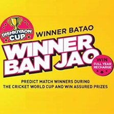 Dish TV launches 'Dishkiyaon Cup' for Cricket Fans