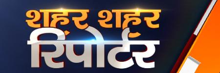 Shahar Shahar Reporter
