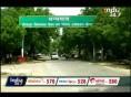उत्तर प्रदेश: विकास की दौड़ में क्यों पीछे रह गया मीरज़ापुर?