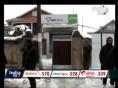 कश्मीर में ATM मशीन उड़ा ले गए चोर
