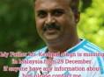 मलेशिया में भारतीय का अपहरण, मदद को आगे आईं सुषमा स्वराज