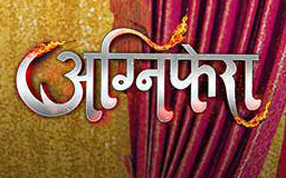 Agnifera | Anurag's Marriage Proposal | Starts 20th March | Mon-Fri, 8 PM