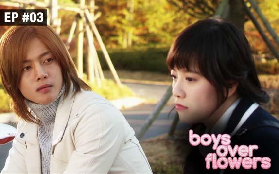 Boys Over Flowers - Episode 3 - July 5, 2017 - Full Episode