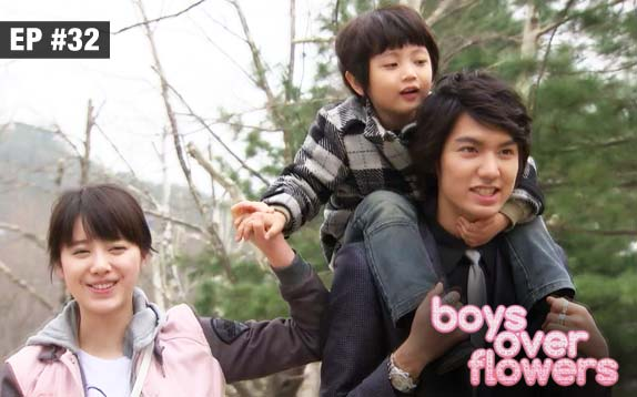 Boys Over Flowers Ep 32 8th August 2017