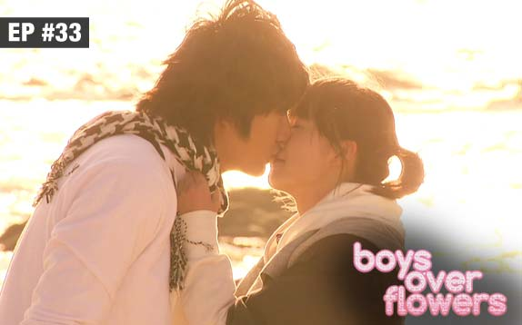Boys Over Flowers Ep 33 9th August 2017