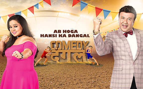 Comedy Dangal Ep  10th August 2017