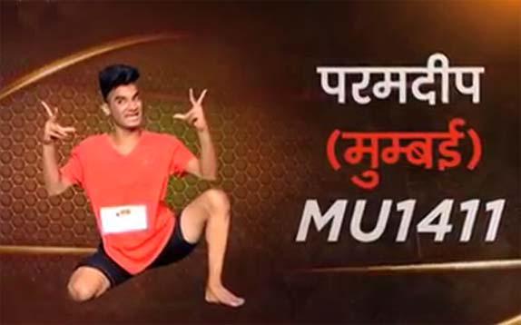 Dance India Dance - 2017 Ep  3rd November 2017