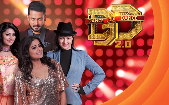 Dance Jodi Dance 2.0 Ep  1st December 2017