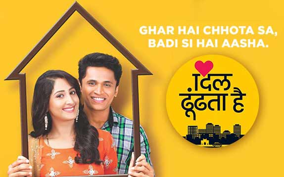 Dil Dhoondata Hai | Starts From 21st Sept, Mon-Fri, at 10.30 PM | Only On Zee TV