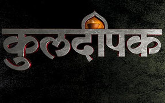 Kuldeepak | Maa Ki Mamta Promo | Starts 27th March | Mon - Fri 7:PM