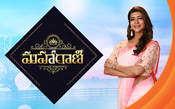 Maharani Ep  12th January 2018