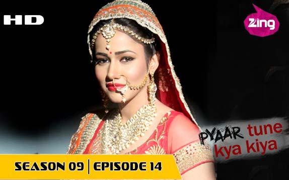 Pyaar Tune Kya Kiya - Season 09 - Episode 14- Feb 17, 2017 - Full Episode
