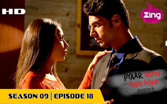 Pyaar Tune Kya Kiya - Season 09 - Episode 18- Mar 17, 2017 - Full Episode