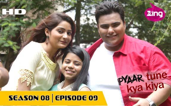Pyaar Tune Kya Kiya - Season 08 - Episode 09 - Aug 26, 2016 - Full Episode
