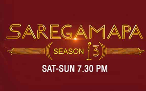 Sa Re Ga Ma Pa Season 13 Ep  24th February 2017