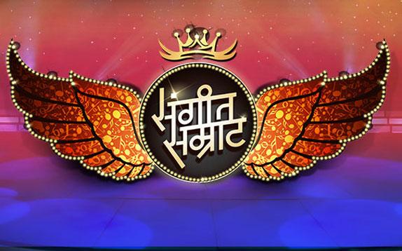 watch sankara tv live