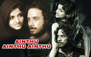 Ainthu Ainthu Ainthu