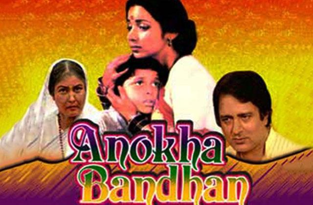 Anokha Bandhan