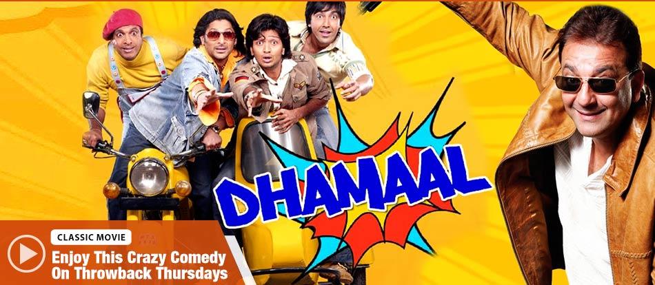 Dhamaal_26102017.jpg