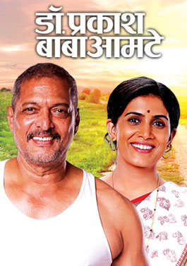 Dr. Prakash Baba Amte - The Real Hero