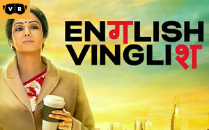 English Vinglish X-Pack