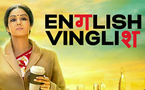 Watch English Vinglish Full Movie Online (HD) for Free - OZEE