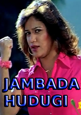 Jambada Hudugi