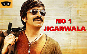 Jigarwala No 01 X-Pack